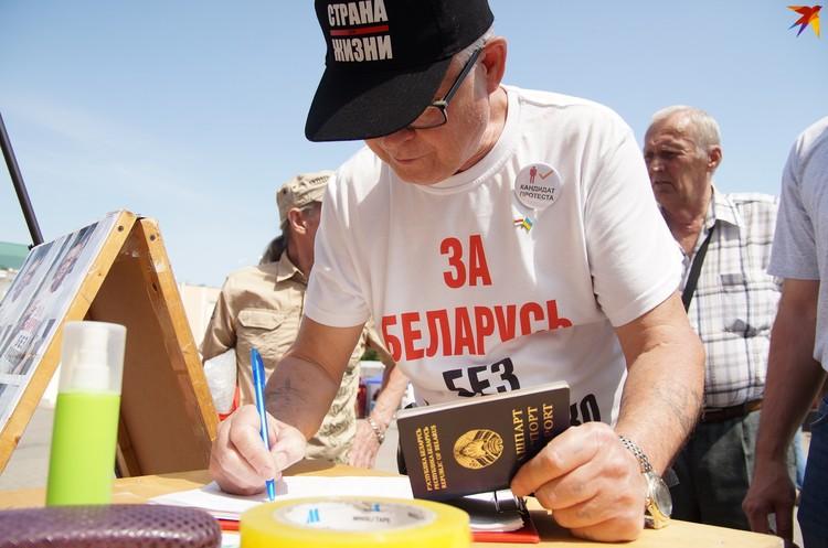 Владимир Непомнящих собирал подписи желающих быть наблюдателями