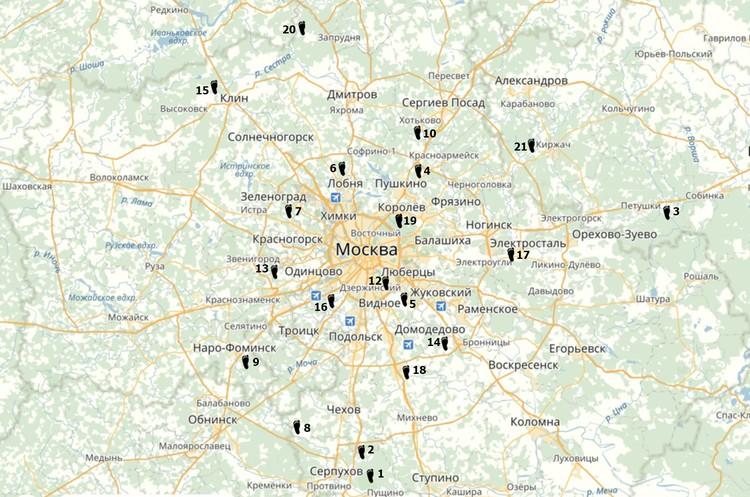 Где в Московской области видели следы йети.
