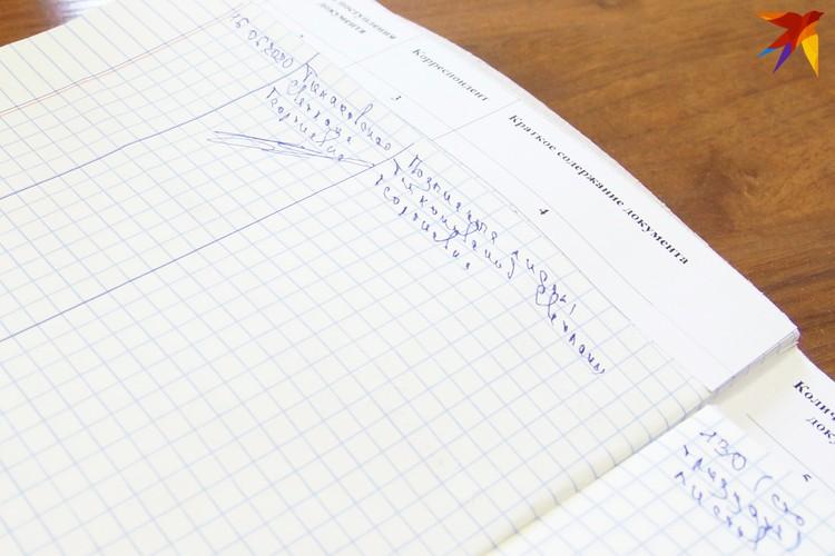 Светлана начала передачу подписей с Гомеля