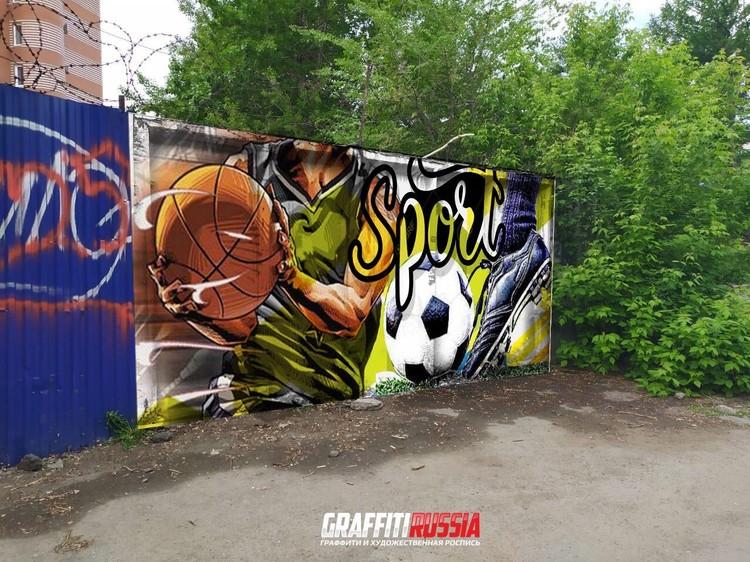 После прихода художников стену здания не узнать. Фото: GraffitiRussia.
