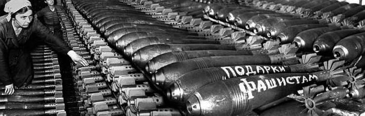 СССР смог выпустить больше оружия, чем Германия.