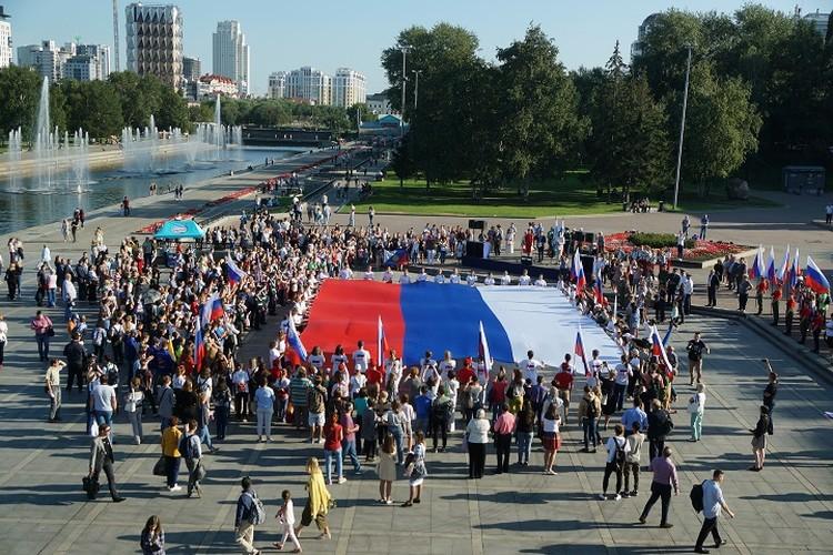 Екатеринбург ждет историческое событие