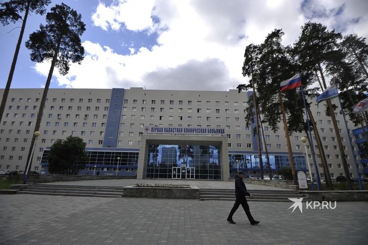Юрий Мансуров был одним из лучших специалистов Свердловской областной клинической больницы №1