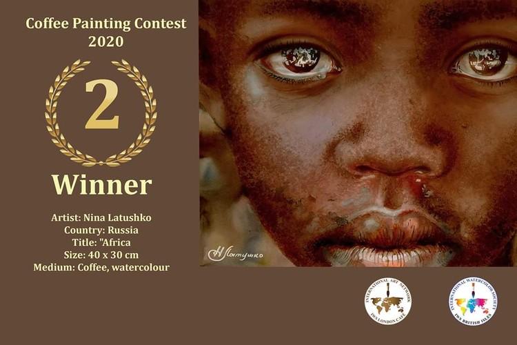 2 место конкурса рисунков кофе