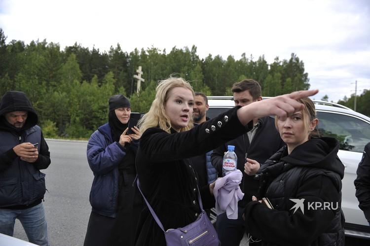 Кристина - одна из героинь фильма Ксении Собчак