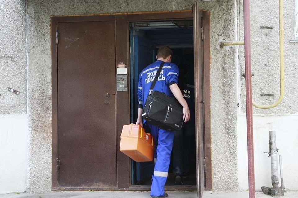 Скорая помощь. Фото: Олег УКЛАДОВ