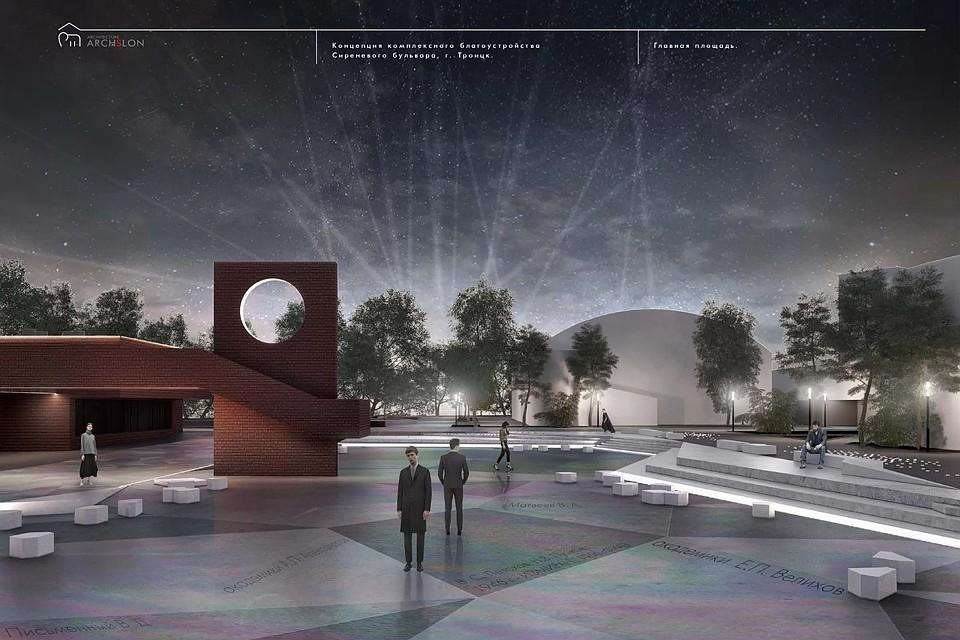 В Новой Москве в Троицке через два года появится обновлённый пешеходный Сиреневый бульвар