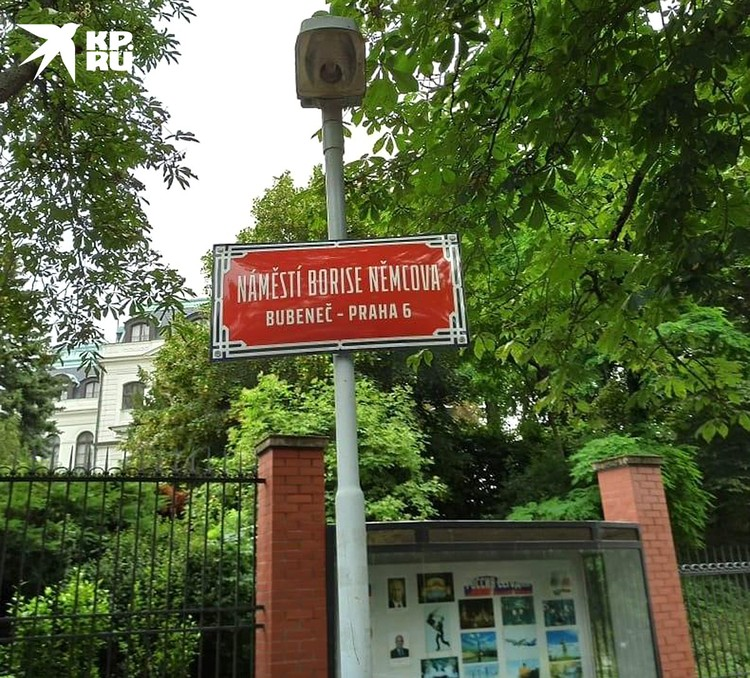 Площадь Бориса Немцова у входа в посольство России. Переименована в этом году.