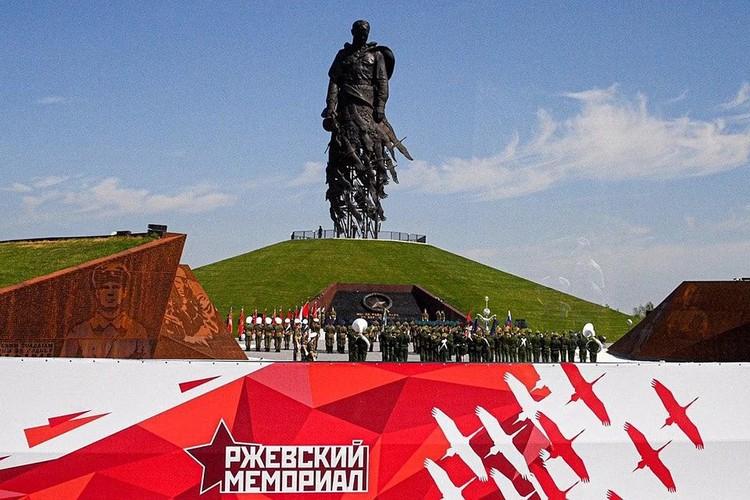 30 июня состоялось открытие Ржевского мемориала Советскому солдату