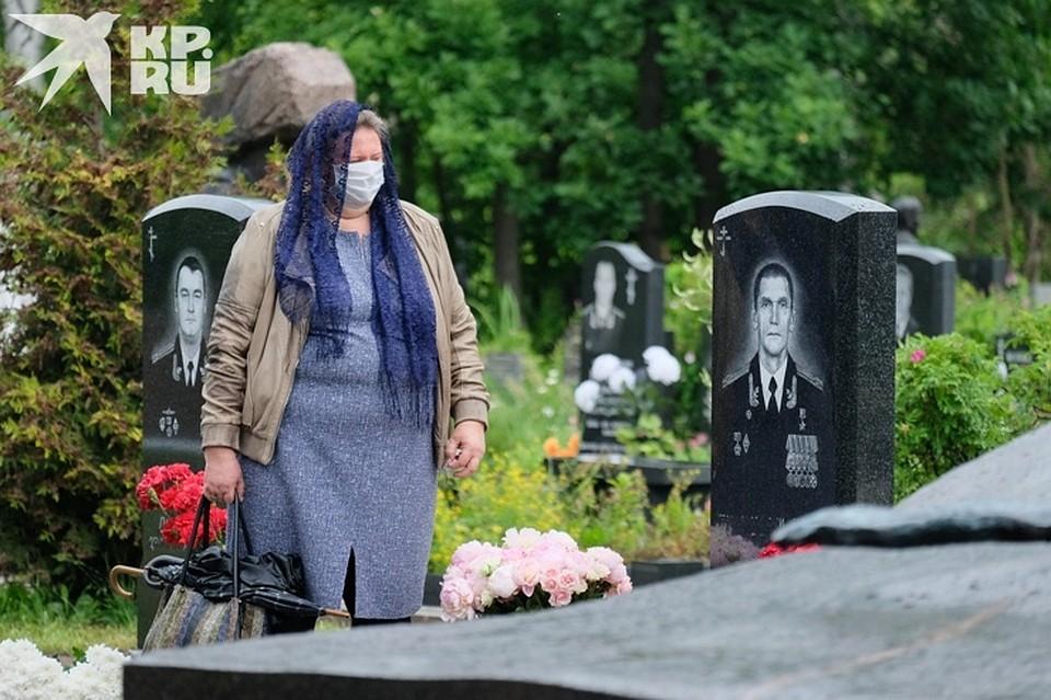 Родные не могли сдержать слез Фото: Артем КИЛЬКИН