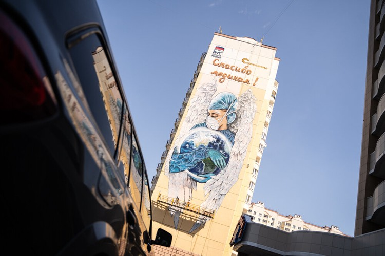 Работу завершили аккурат ко Дню медика.Фото: администрация Солнечногорска.