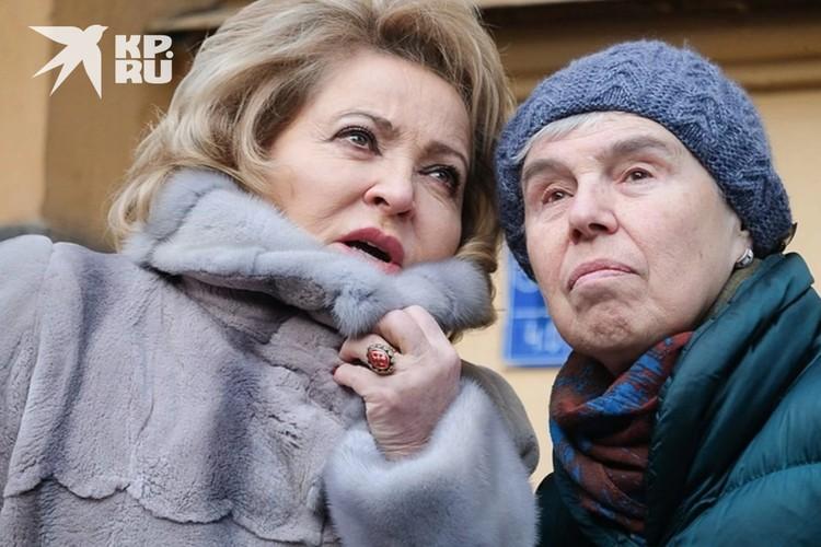 Дочь Даниила Гранина с Валентиной Матвиенко