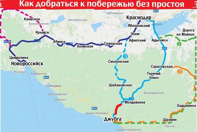"""""""Комсомолка"""" составила карту альтернативных дорог к морю"""