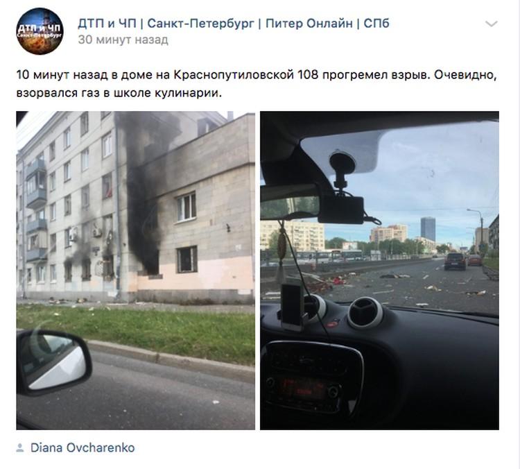 Очевидцы считают, что в здании взорвался газ