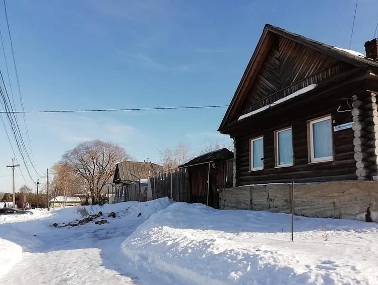 Дом, где произошли убийства. Фото: соцсети