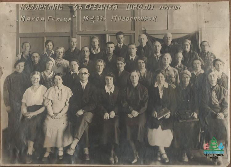 Педагогический состав одной из школ. Фото: музей «Заельцовка»