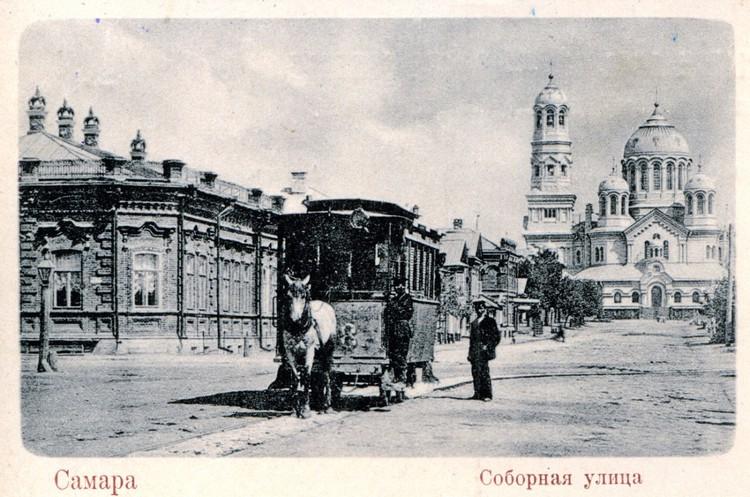 Самарская конка окончательно разорилась к 1917 году