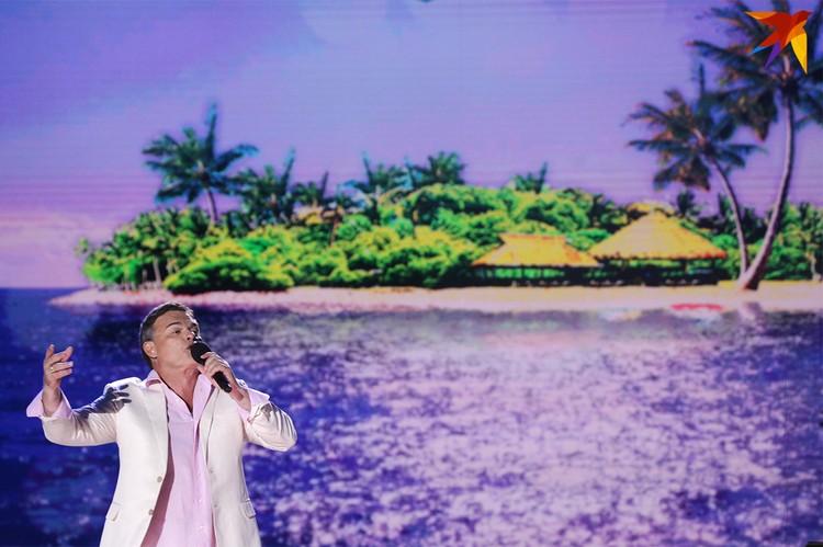 """""""Остров невезения"""" в версии видеодизайнеров фестиваля выглядит вполне привлекательно."""