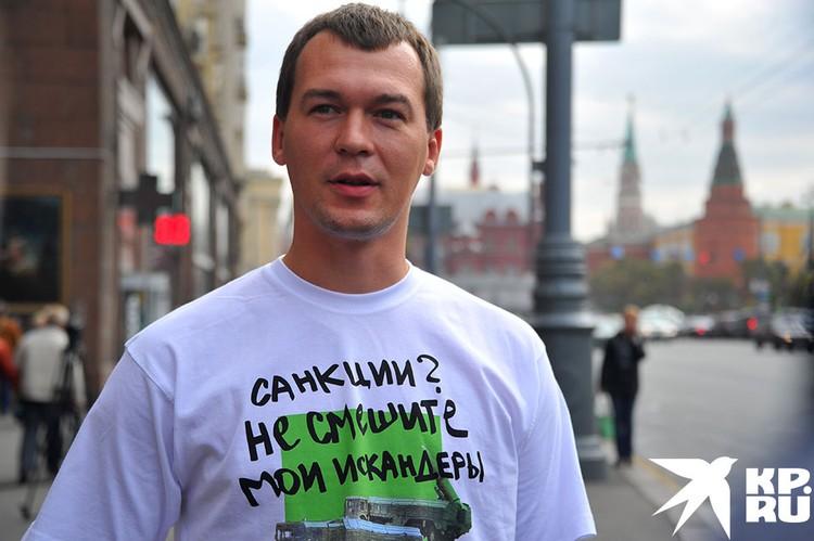 Михаил Дегтярев на акции 'Модный ответ - санкциям нет!' на Пушкинской площади