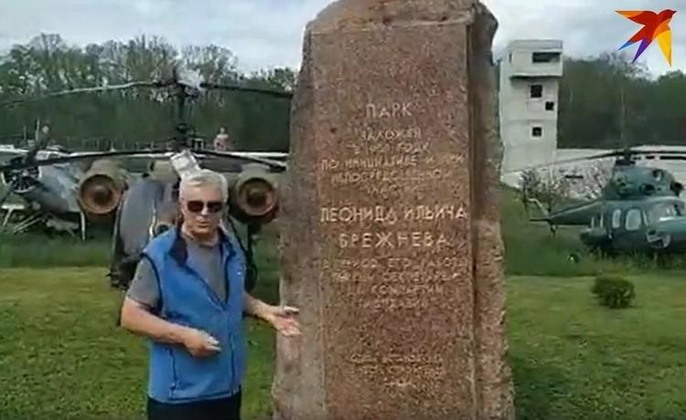 Петр Костин собрал целый парк скульптур и техники советского периода