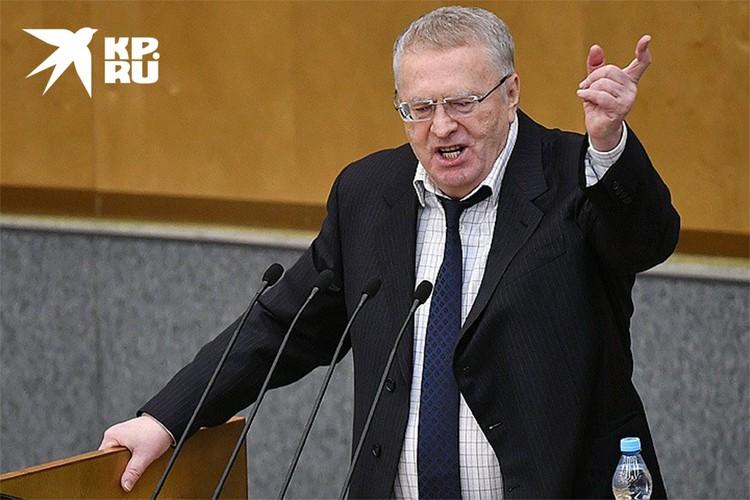 Владимир Жириновский на трибуне Госдумы.