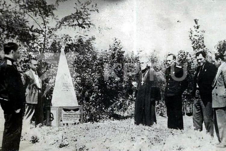 Братскую могилу переносили в Ейске