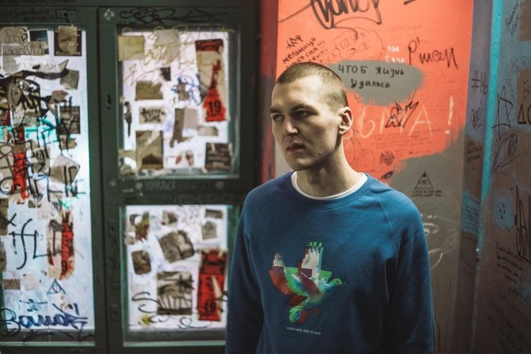 Рэпер жил в Петербурге на Невском проспекте