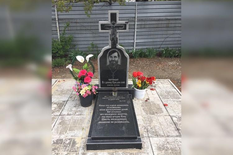 Отец Владимир похоронен на территории церкви, в которой служил. Фото: Архив храма Вознесение Господне