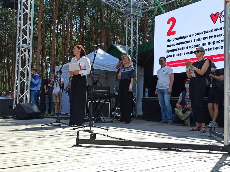 Светлана Тихановская говорила со сцены про протесты против аккумуляторного завода.