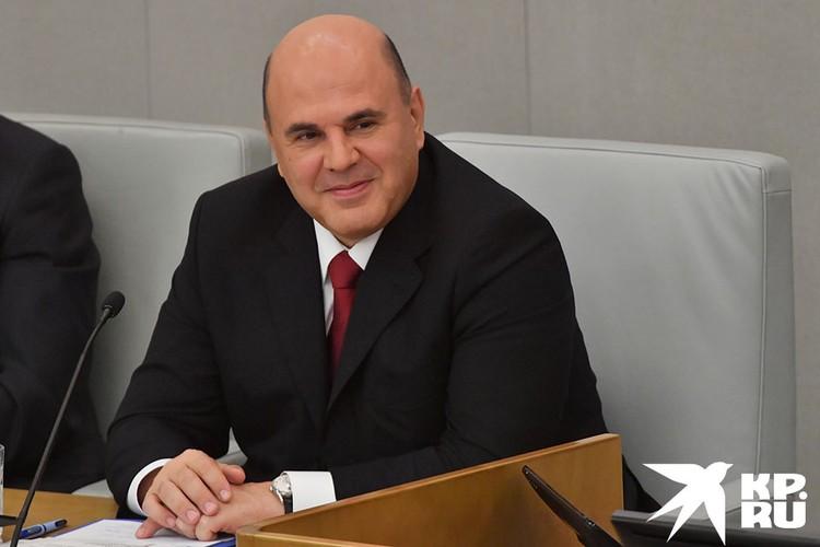 Михаил Мишустин в отпуск не пойдет. Фото: Kremlin Pool/globallookpress.com