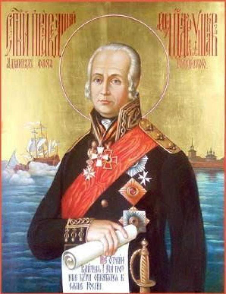 Икона адмирала Ушакова.