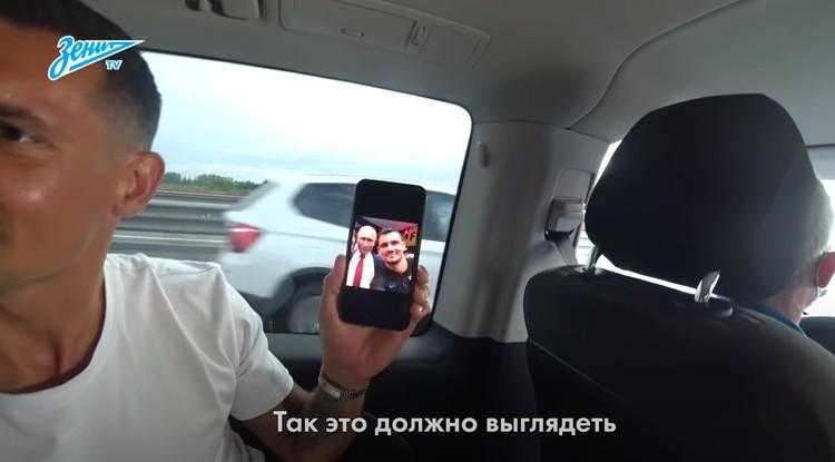 Чтобы не видеть Луку Модрича на снимке, приходиться увеличивать кадр на экране. Фото: кадр с видео youtube.com/user/ZenitFootballClub