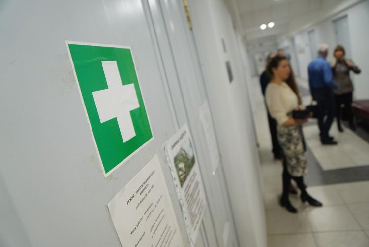 Вакцина начнет поступать в больницы Свердловской области после 17 августа.
