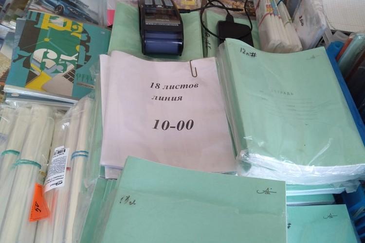 Ученикам часто приходится стирать неправильно написанное, поэтому обращайте внимание на качество бумаги