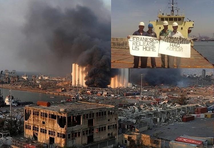 Экипаж судна провел год в Бейруте Фото: REUTERS/соцсети