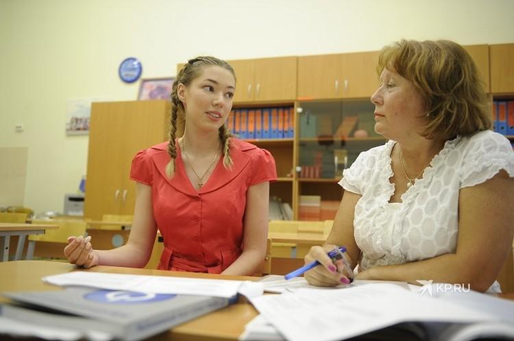 Софья и ее учительница английского Лариса Левашова