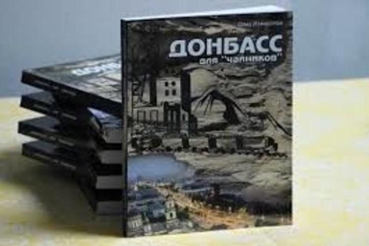 Эта книга могла появиться еще до войны. Фото: архив Олега Измайлова