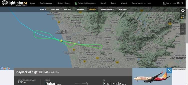 Самолет приземлился не с первого раза