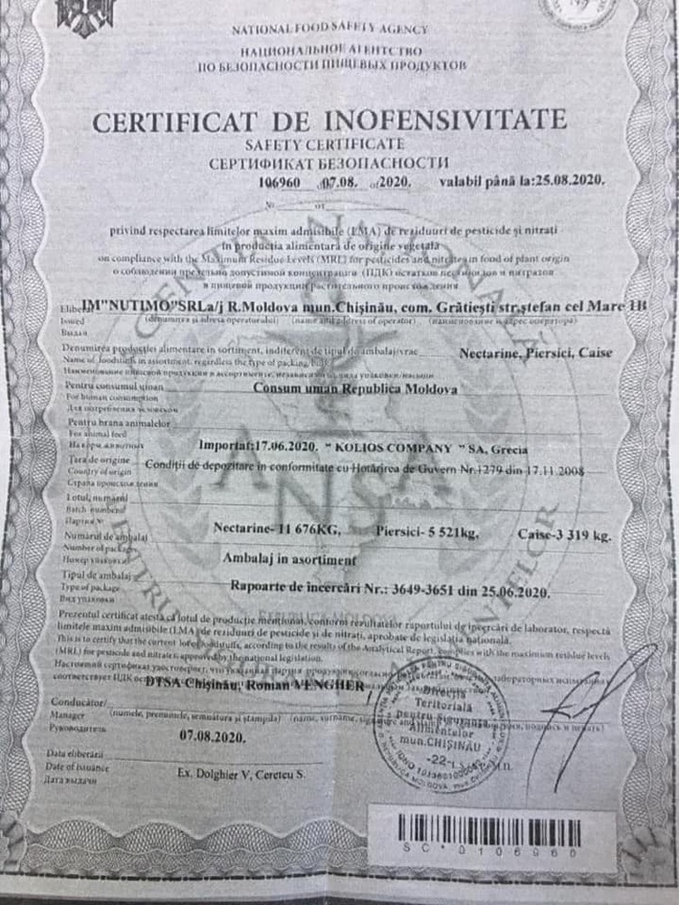 Вот такой сертификат на товар показали Павлу (Фото: соцсети).