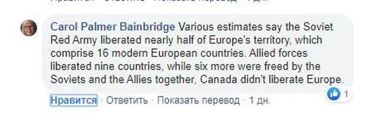 Мнение канадской читательницы: «По некоторым оценкам, СССР освободил половину Европы, что составляет 16 современных стран. Союзнические силы освободили 9 стран. А 6 были освобождены союзниками и СССР совместно. Канада не освободила Европу».