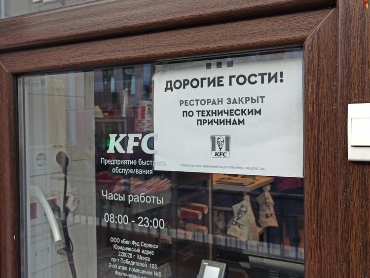 Заведения и магазины на Советской закрылись до 7 часов.