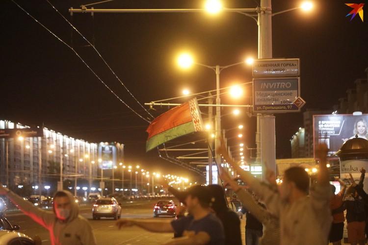 С разными флагами