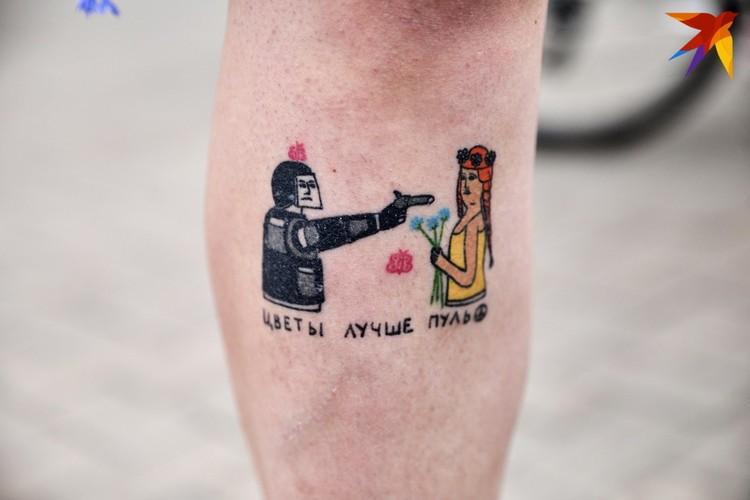 Девушка набила себе татуировку еще до недавних событий в Минске.