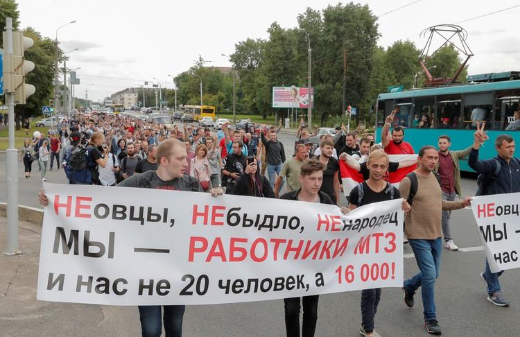 Рабочие МТЗ прошли маршем по столице Беларуси.