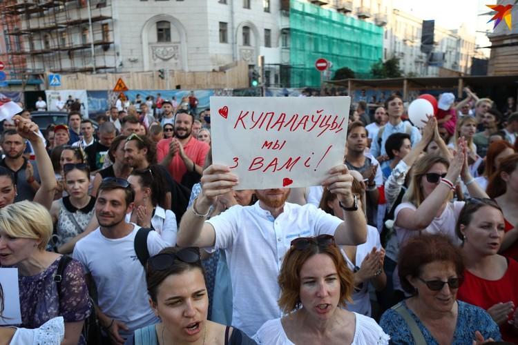 Артисты и сотрудники Купаловского также выступили против насилия.