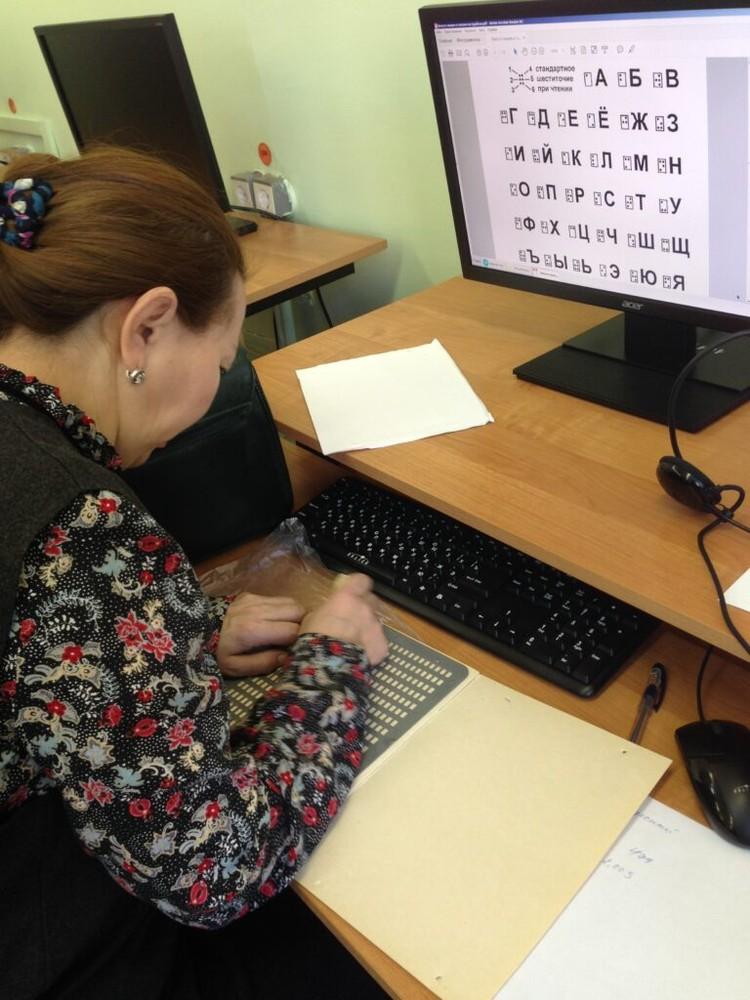 Оксана Скрябина, мама слабовидящего мальчика, изучает систему Брайля. Фото: предоставлено ЯРАИСИС.