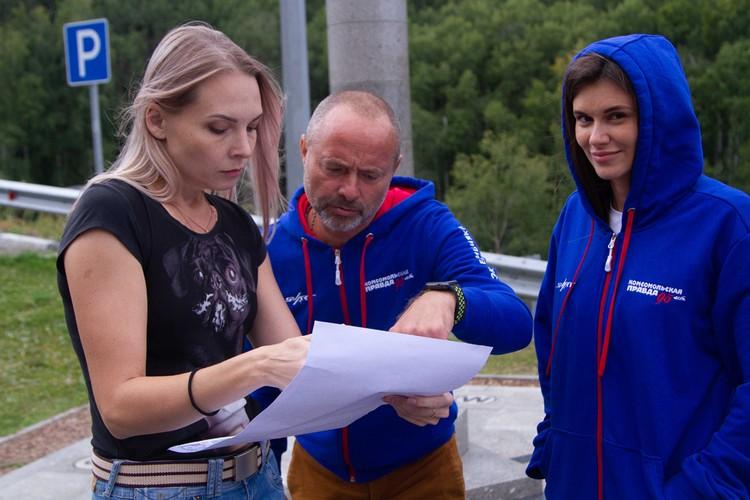 Станислава Ваулина рассказывает, где пройдет Чуйский тракт-2