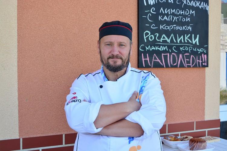Вероятно, скоро Максим представит уникальную выпечку - гурьевский пирог.