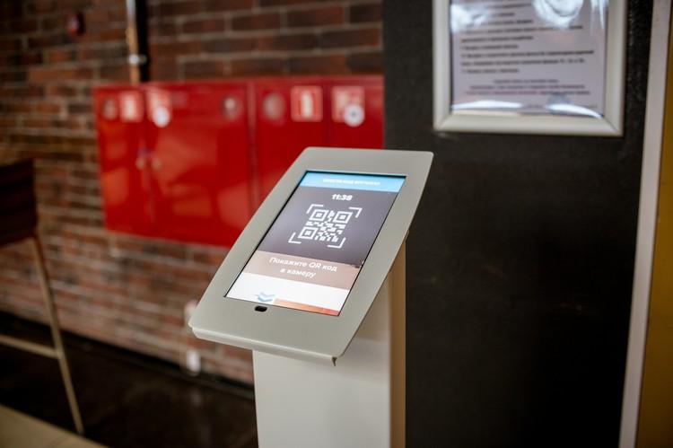 На входе в зал установили специальные приборы, которые сканируют QR-коды с электронных билетов.