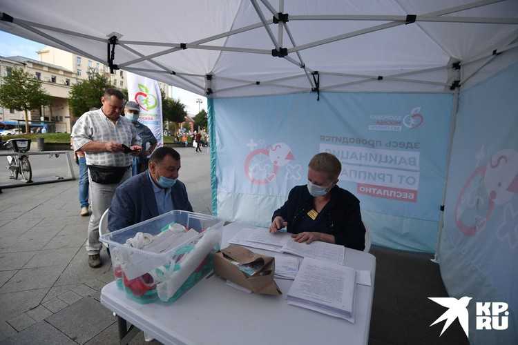 Вакцинация станет доступной не только в поликлиниках, но и по всему городу.